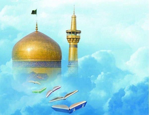 برترین های حوزه جشنواره رضوی گلستان تقدیر شدند