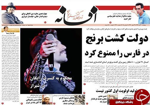 حمید هیراد به جرم لب خوانی محکوم شد، معافیت از تحریم های نفتی ایران آنالیز می گردد
