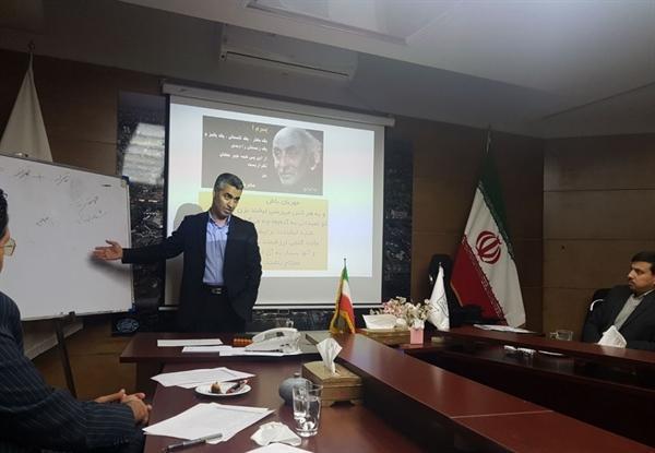 دوره آموزشی ارتباطات و روابط عمومی در موزه بزرگ خراسان برگزار گردید