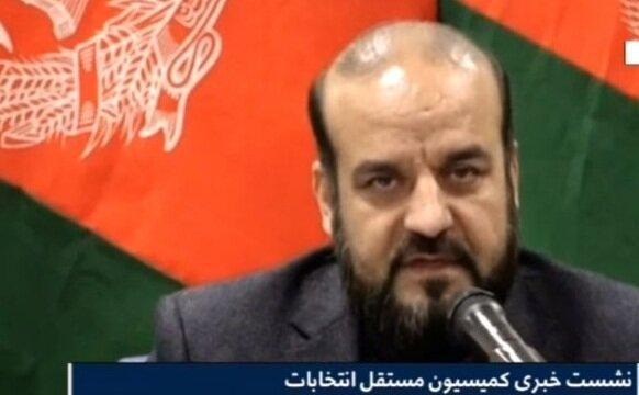 انتخابات ریاست جمهوری افغانستان 3 ماه عقب افتاد