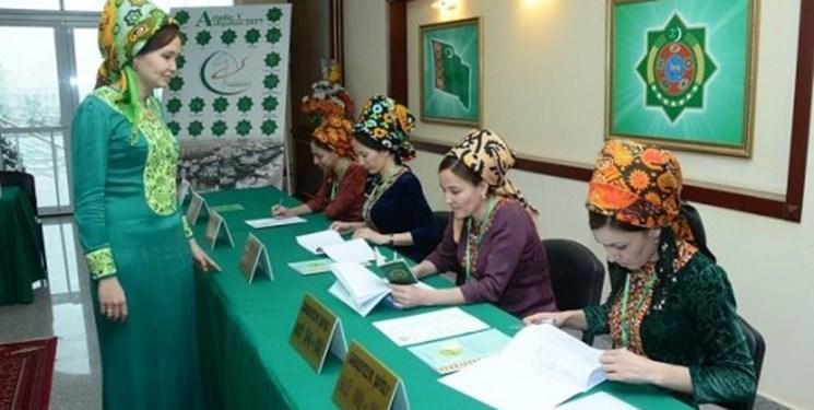 نامزدهای انتخابات مجلس ترکمنستان معرفی شدند