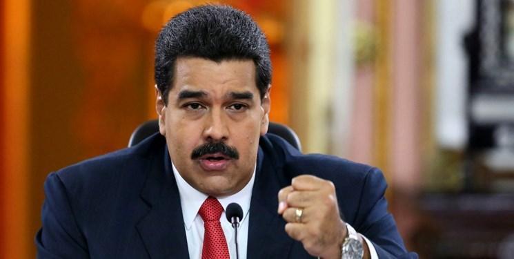 مادورو: ونزوئلا مرز با برزیل را مسدود می نماید
