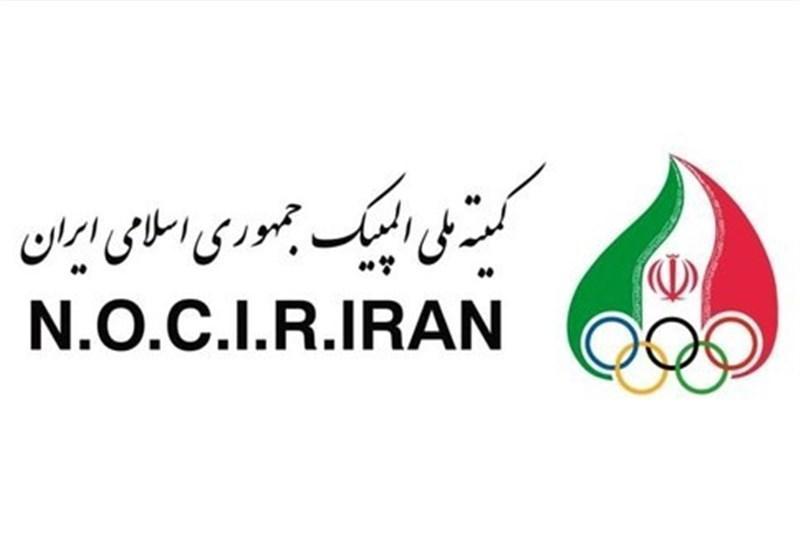 اساسنامه، موضوع مهم مطرح شده در نشست امروز هیئت اجرایی کمیته ملی المپیک
