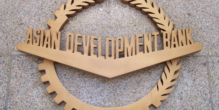 موافقت بانک توسعه آسیا با وام 10 میلیارد دلاری پاکستان