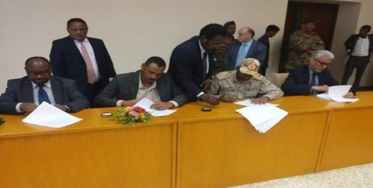 سند متمم قانون اساسی سودان امضا شد