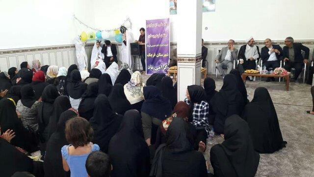 برگزاری جشن ازدواج 10 زوج جوان تحت حمایت کمیته امداد در قرچک